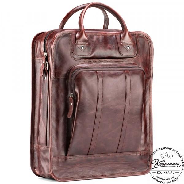 """Кожаный рюкзак-сумка """"Майкл"""" (коричневый антик). фото 1"""