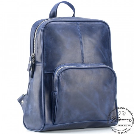 "Кожаный рюкзак ""Пандора"" (синий крейзи)"