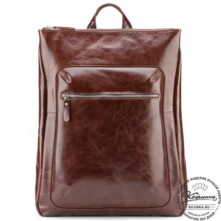 """Кожаный рюкзак """"Верса"""" (коричневый антик)"""