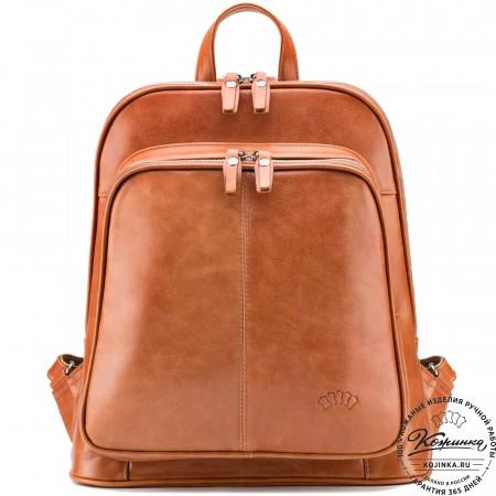 """Кожаный рюкзак """"Бэтси"""" (рыжий)"""