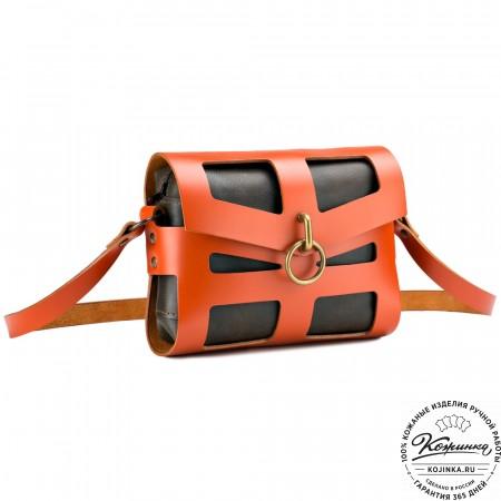 """Женская кожаная сумка """"Кортни"""" (чёрная с оранжевым)"""