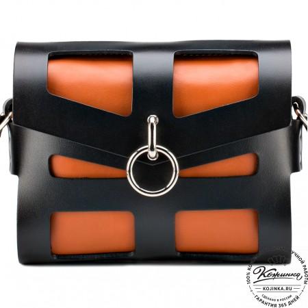 """Женская кожаная сумка """"Кортни"""" (оранжевая с чёрным)"""