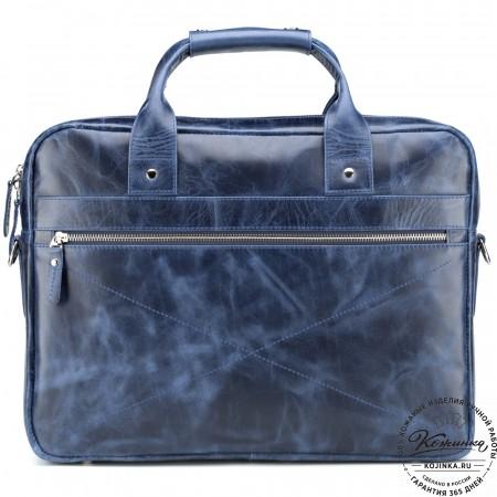 """Кожаная деловая сумка """"Андерсон"""" (синий антик)"""