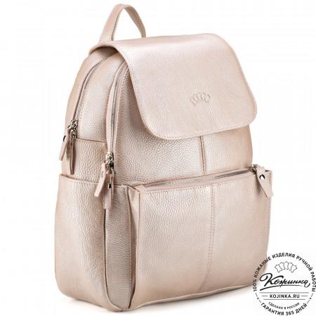 """Кожаный рюкзак """"Дафна"""" (бежевый перламутр)"""