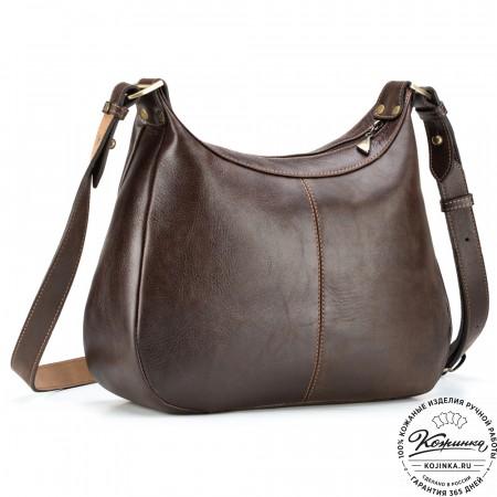 """Женская кожаная сумка """"Дакота"""" (коричневая)"""