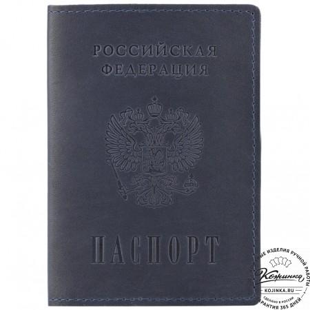 "Кожаная обложка на паспорт ""Будапешт"" (чёрная)"