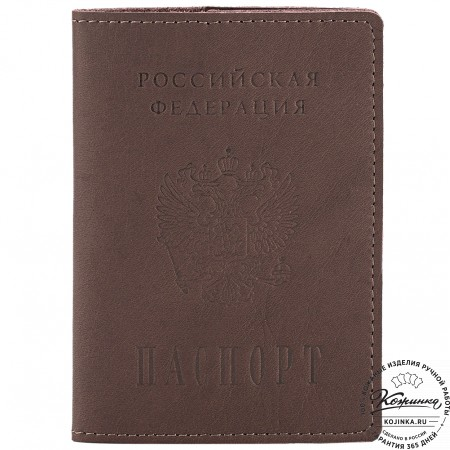 """Кожаная обложка на паспорт """"Будапешт"""" (коричневая)"""