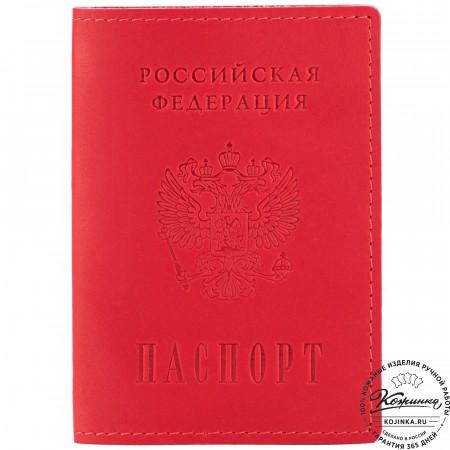 """Кожаная обложка на паспорт """"Будапешт"""" (красная)"""