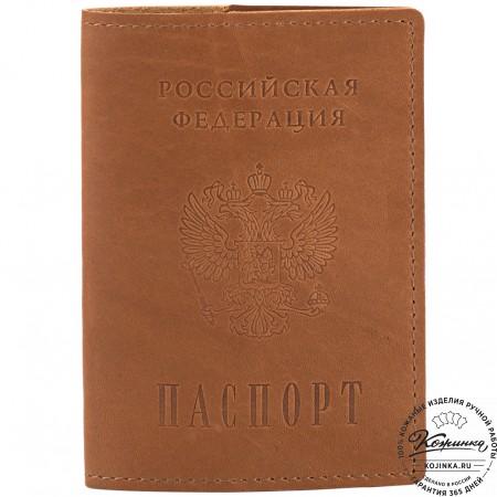 """Кожаная обложка на паспорт """"Будапешт"""" (рыжая)"""