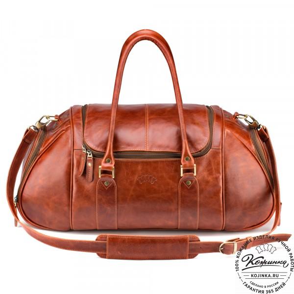 """Кожаная дорожно-спортивная сумка """"Дональд"""" (рыжий антик). фото 1"""
