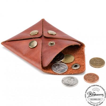 """Кожаная монетница """"Тоскана"""" (рыжая)"""