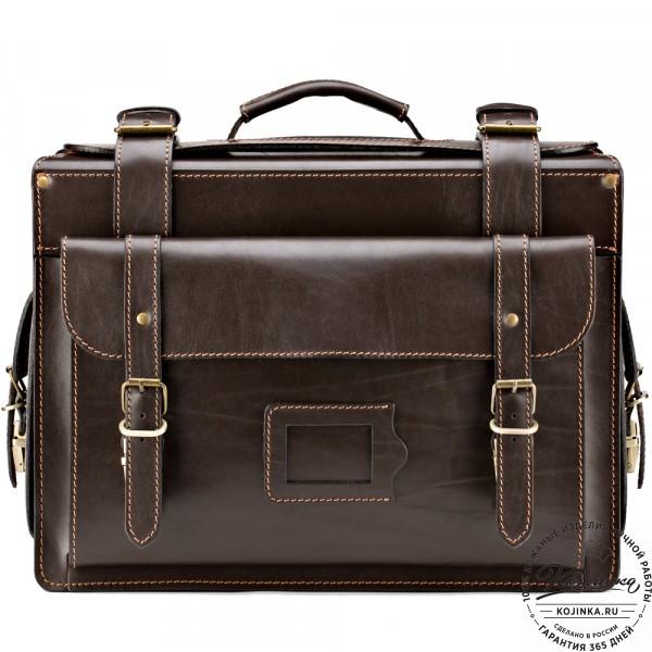 """Кожаный портфель-Кофр  """"Универсал""""  (коричневый). фото 1"""