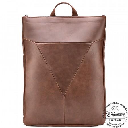 """Кожаный рюкзак """"Ария"""" (коричневый)"""