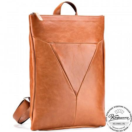 """Кожаный рюкзак """"Ария"""" (рыжий)"""