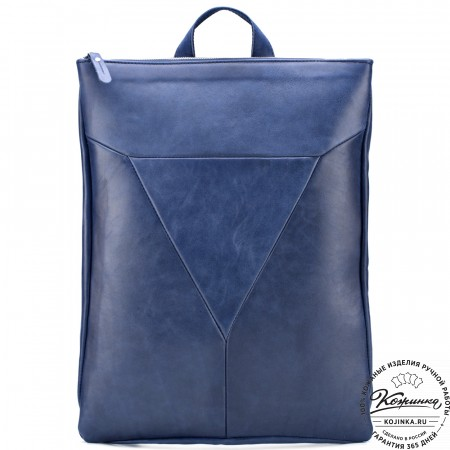 """Кожаный рюкзак """"Ария"""" (синий)"""