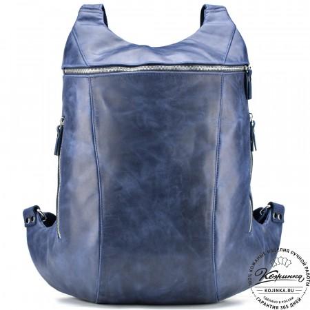 """Кожаный рюкзак """"Ургант"""" (синий крейзи)"""