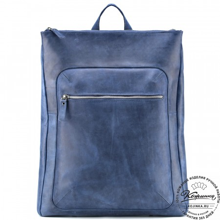 """Кожаный рюкзак """"Верса"""" (синий крейзи)"""