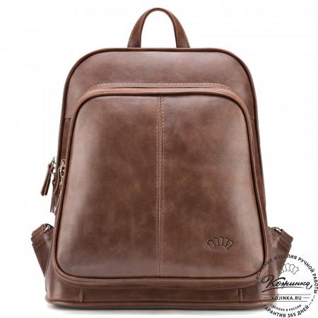 """Кожаный рюкзак """"Бэтси"""" (коричневый)"""