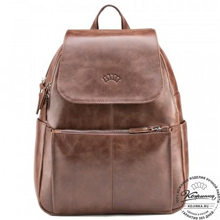 """Кожаный рюкзак """"Дафна"""" (коричневый)"""