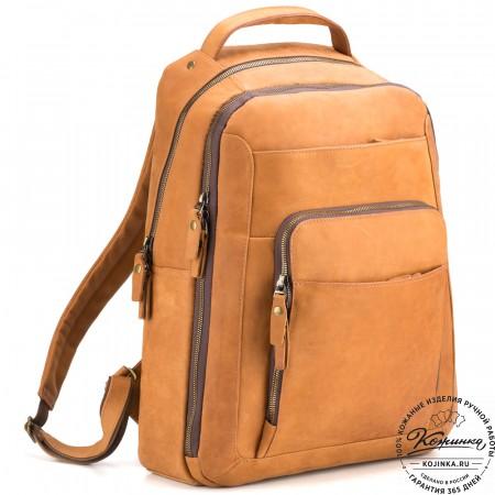 """Кожаный рюкзак """"Марвин"""" (песочный крейзи)"""