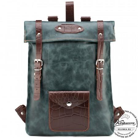 """Кожаный рюкзак """"Vogue New"""" (изумрудный крейзи)"""