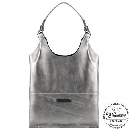 """Женская кожаная сумка """"Эльсинор"""" (черненое серебро)"""