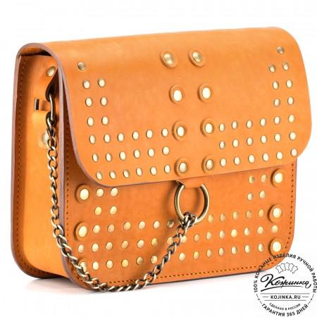 """Женская кожаная сумка """"Мариарт"""" (оранжевая)"""