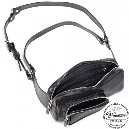 """Мужская кожаная сумка """"Серж"""" (черная)"""