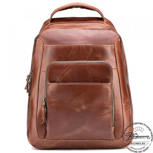 """Кожаный рюкзак """"Марвин"""" (коричневый антик). фото 1"""