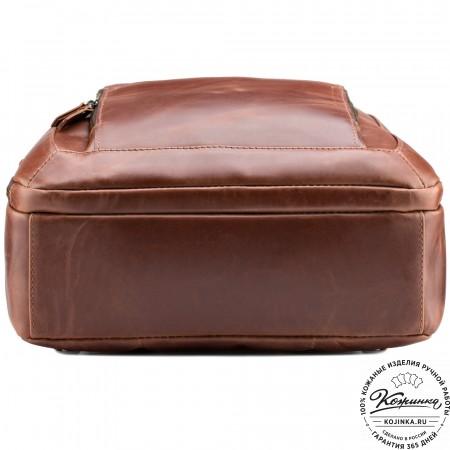 "Кожаный рюкзак ""Марвин"" (коричневый антик)"