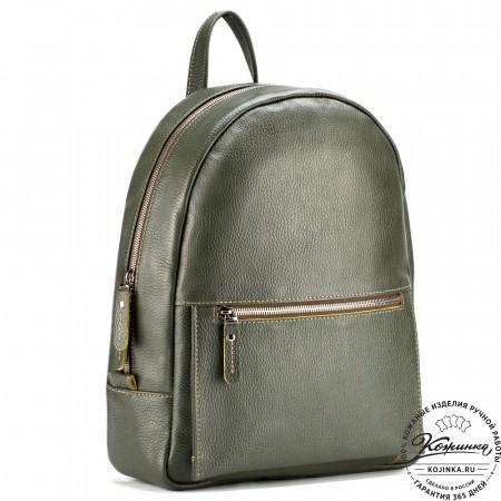 """Кожаный рюкзак """"Джессика"""" (оливковый)"""