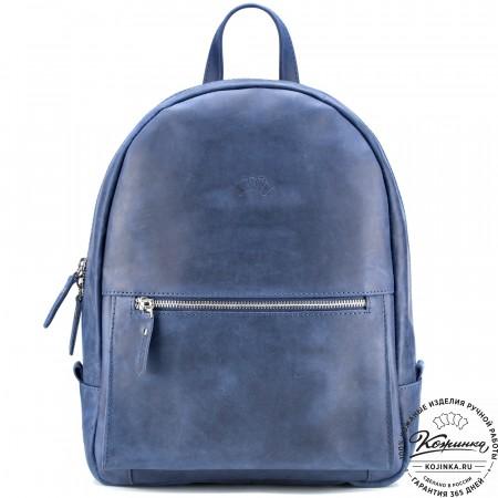 """Кожаный рюкзак """"Джессика"""" (синий крейзи)"""