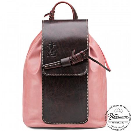 """Женский кожаный рюкзак """"Гейша"""" (розовый)"""