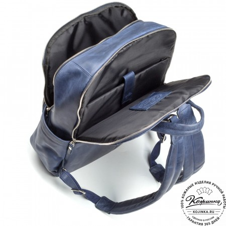 "Кожаный рюкзак ""Гудвин"" (синий крейзи)"