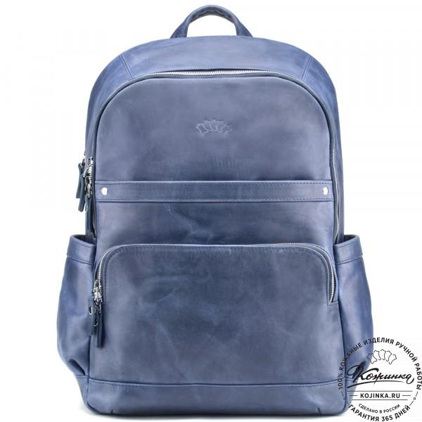 "Кожаный рюкзак ""Гудвин"" (синий крейзи). фото 1"