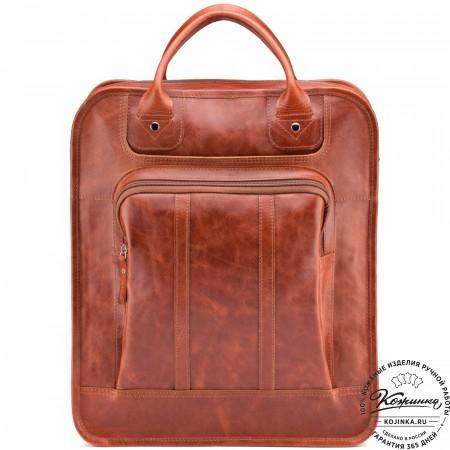 """Кожаный рюкзак-сумка """"Майкл"""" (рыжий антик)"""