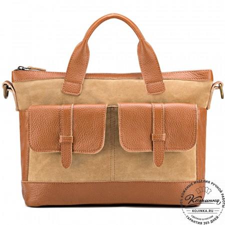 """Женская кожаная сумка """"Эльза"""" (светло-коричневая)"""