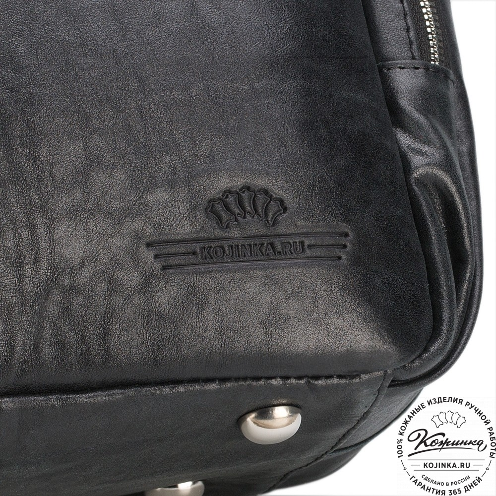 """Кожаная деловая сумка для командировок """"Бастилия"""" (чёрная)"""