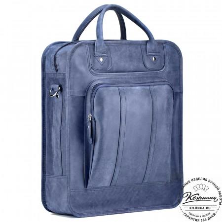 """Кожаный рюкзак-сумка """"Майкл"""" (синий крейзи)"""