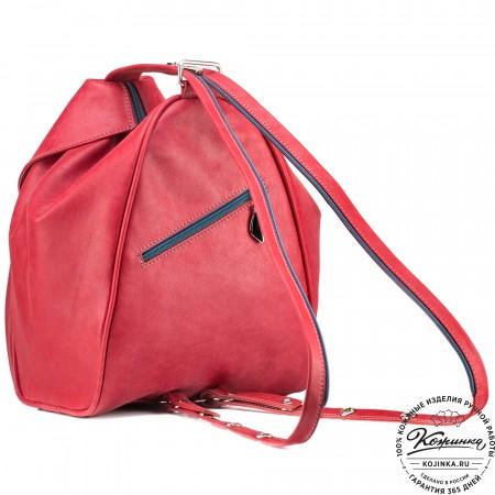 "Кожаный рюкзак-сумка ""Микки"" (малина)"