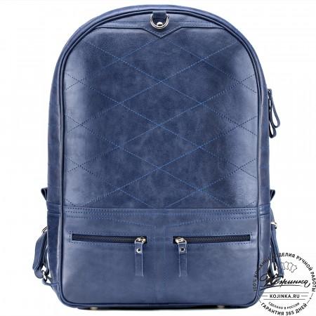 """Кожаный рюкзак-трансформер """"Покер"""" (синий)"""
