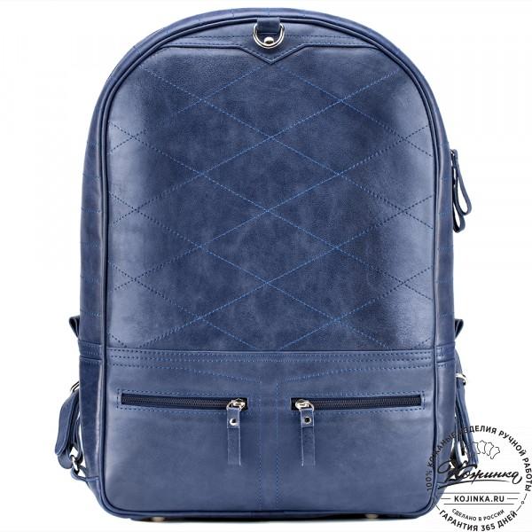 """Кожаный рюкзак-трансформер """"Покер"""" (синий) . фото 1"""