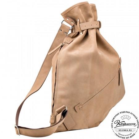 """Кожаный рюкзак """"Селена"""" (бежевый нубук)"""