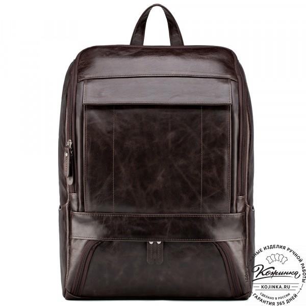 """Кожаный рюкзак """"Вена"""" (тёмно-коричневый антик). фото 1"""