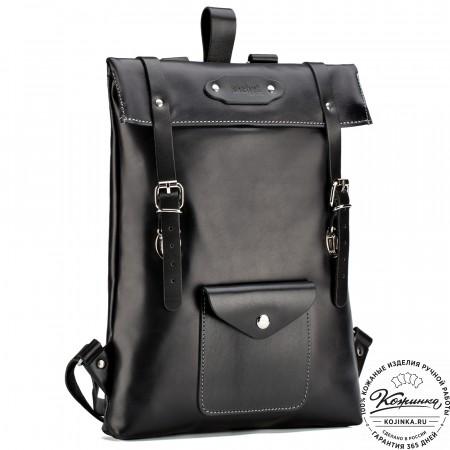 """Кожаный рюкзак """"Vogue New"""" (чёрный)"""