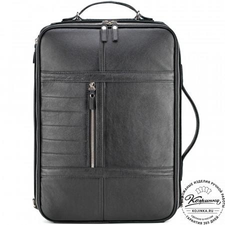 """Кожаный рюкзак-сумка """"Лесснер"""" (черный)"""