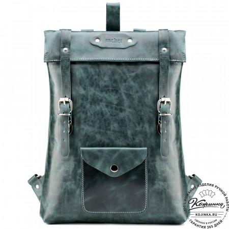 """Кожаный рюкзак """"Vogue New"""" (зелёный крейзи)"""