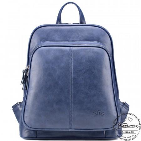 """Кожаный рюкзак """"Бэтси"""" (синий)"""