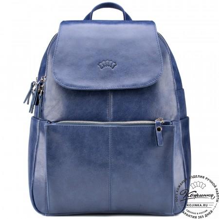 """Кожаный рюкзак """"Дафна"""" (синий)"""