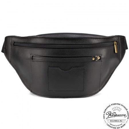 """Кожаная сумка на пояс """"Клайд"""" (чёрная)"""